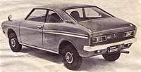 Subaru Leone Coupe 1972 г.